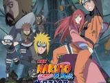 Naruto Shippuuden 4.film