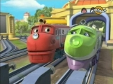 Chuggington - Wilson meghibsodik