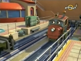 Chuggington - Hodge s a mgnes