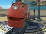 Chuggington - Wilson s az sdi fagyigp