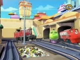 Chuggington - Bruno az akcihs