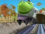 Chuggington - Wilson s a fagylalt