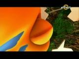 T-Rex Expressz - A Ptenadoron család világ körüli