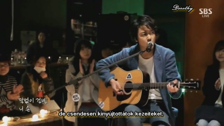 Jung Yong Hwa (CNBLUE)  - Star, you (hun sub)