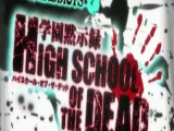 Highschool of the Dead 05 rész