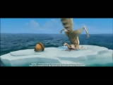 Ice Age Continental Drift Teaser Clip