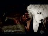 The Gazette Distress And Coma