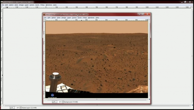 NASA Training Session - Mars Photography Workshop 101 (Required Course)