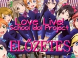 Love Live! School Idol Project Előzetes KUROARI FS