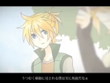 Kagamine Len - A Swaying World, Love and the...