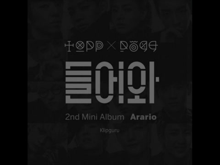 02. TOPPDOGG - OPEN THE DOOR