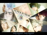 Super Junior - Day Dream /hun sub/