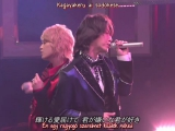 NEWS - KAT-TUN Collab [Shounen Club Premium...