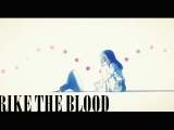 Strike the Blood ending 2