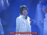 Vampire Knight Musical - Kirie Toroimen No...