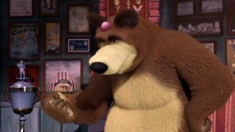 Mása és a medve - Vigyázz!