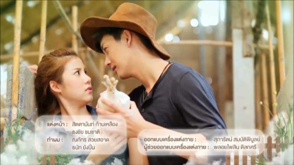 fiatal thai szex videók
