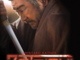 26 - Zatoichi Darkness is his Ally (1989)