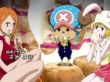 One Piece - 20. opening - Hope