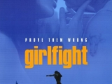 A bunyós csaj (2000) Girlfight | Trailer