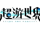 Chou Yuu Sekai: Being the Reality 8.rész...