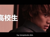 Bleach Live Action Trailer 2 (Hun sub)