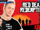 Irány a vadnyugat | RED DEAD REDEMPTION 1 |...