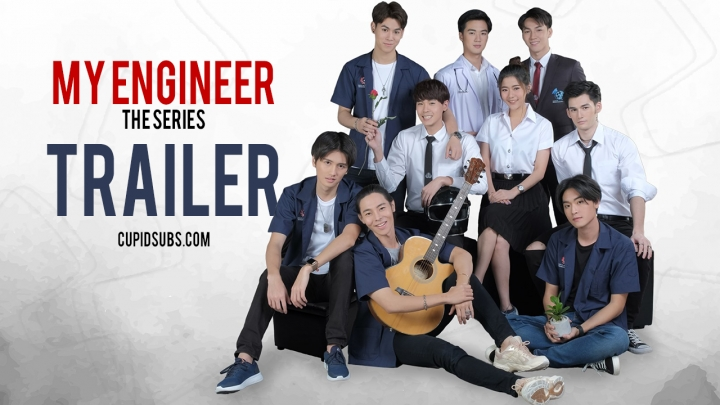 My Engineer The Series - Trailer
