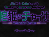 Hitsugi no Chaika Avenging Battle - 08 BD...