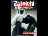 [24] Zatoichi in Desperation 1972/1. rész...