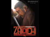 [26] Zatoichi Darkness Is His Ally 1989/1.