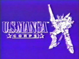 U.S. Manga Corps - Trailer Mix