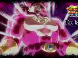 Super Dragon Ball Heroes: Big Bang Mission 10...