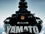 Yamato - Metal Machine Music video
