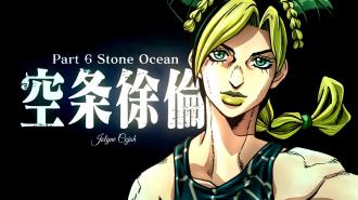 Jojo's Bizarre Adventure: Stone Ocean előzetes