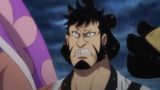 One Piece - 979.rész [Magyar Felirattal]
